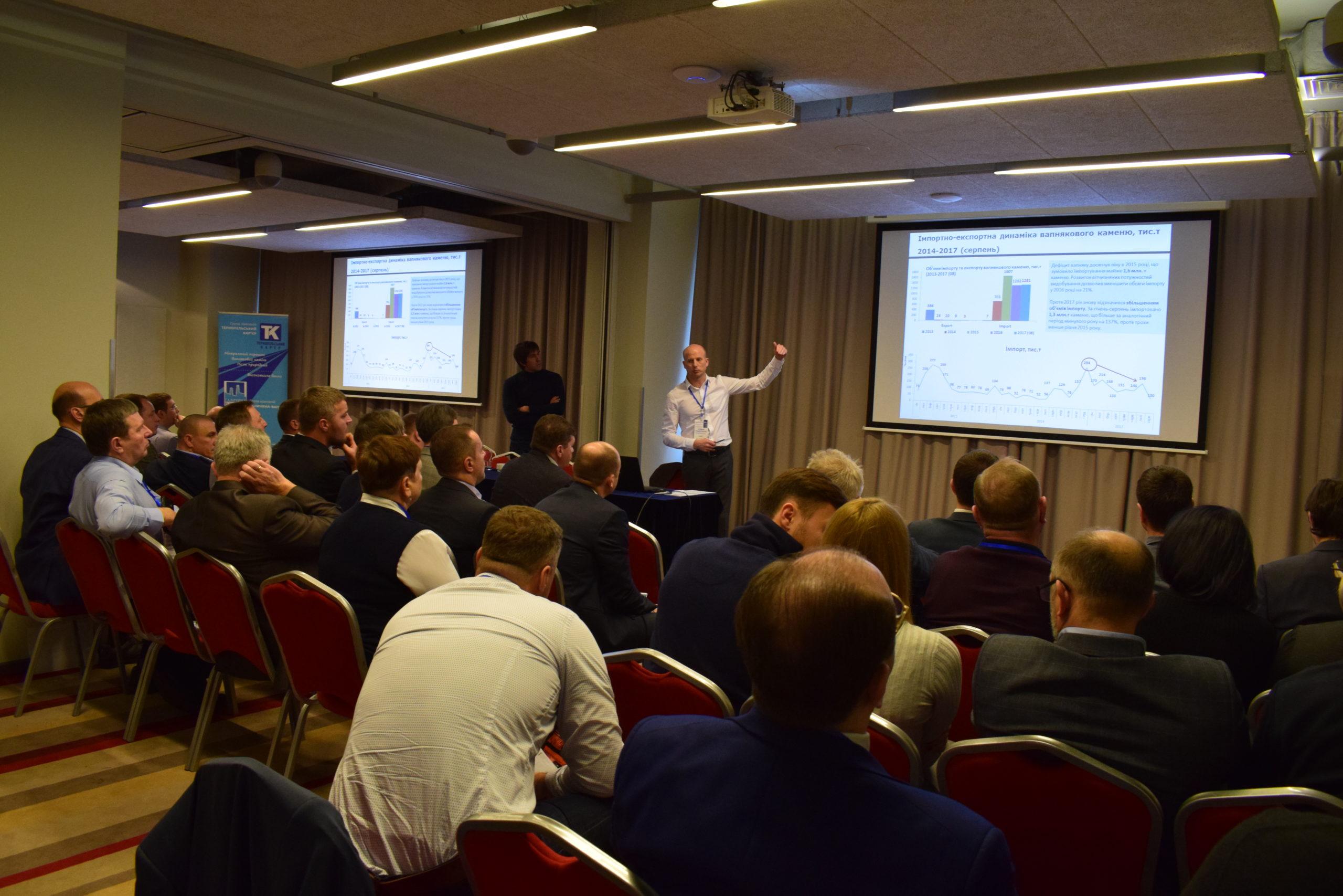 У Києві відбулася річна конференція УАВП