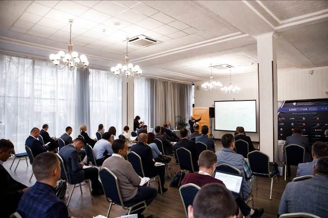 У Львові відбулася конференція LIMEFORUA 2020