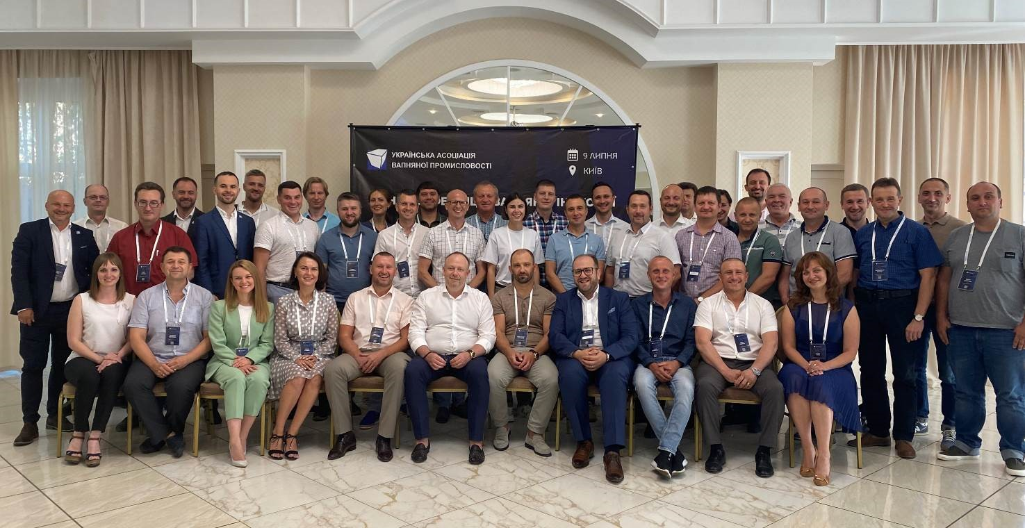 SUMMER LIMESTONE INDUSTRY CONFERENCE 2021 took place in Kyiv